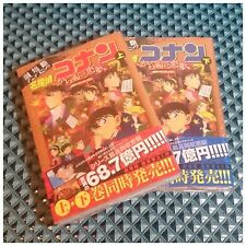 Detective Conan Comic Manga -The Crimson Love Letter- + Bonus Sticker (1 Random)