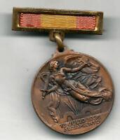 España Medalla militar Alzamiento y Victoria 18 Julio 1936