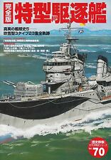 Special type destroyer - snowstorm type 3 type 23 vessels entire trajectory (his