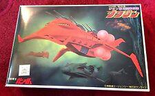 Gundam 1/2400 Scale Zeon Large Space Battleship Gawajin Model Kit Bandai