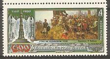 Russia/USSR 1980,History,The Battle of Kulikovo,600th Anniv,Sc 4859,VF MNH**