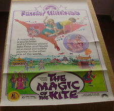 The Magic of the Kite, formely folded poster, 1974, Paramount Pictures, 74/328