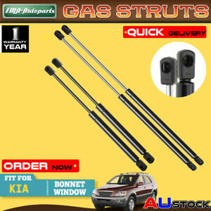 4x Bonnet Hood Rear Window Gas Struts For Kia Sorento 2002- 2008 2009 Base EX LX