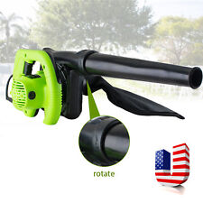 Electric Super Leaf Blower Yard Lawn Mulcher Vacuum Shredder 650W US Plug UPS