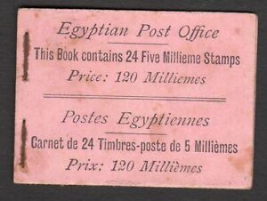 Egypt 1909 Booklet, nice spacefiller example, Cat £5000 complete