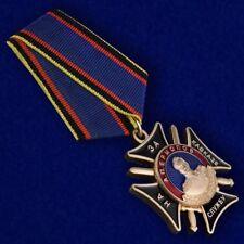 "Russian AWARD ORDER BADGE pin insignia -Yermolov ""For service on Caucasus"""