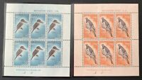 New Zealand. Health Stamps Mini Sheets. SG MS804b. 1960. MNH. #LC378
