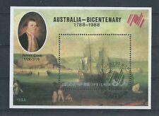 Korea Australia 200 Jahre James Cook 1788-1988 Segelschiff Sonderstempel