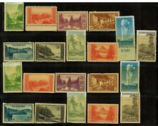 United States #740-749,756-765 Complete Set 1934-35 Mnh