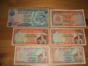 SELECTION OF OLD BANKNOTES CEYLON