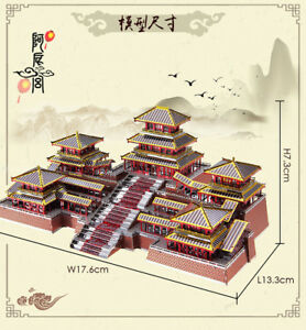 Piececool Epang Palace 3D Metal puzzle model Laser Nano Metallic Jigsaw kit TOY
