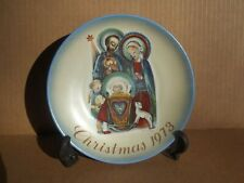 Hummel 1973 Christmas Plate Limited Edition