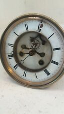 Antique French Striking Clock Movement