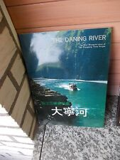 The Daning River, the most wonderful place of the Changjiang Three Gorges