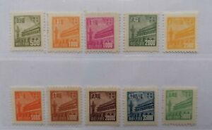 China Northeast 1950 set isssued without gum. Mi nr.162-171