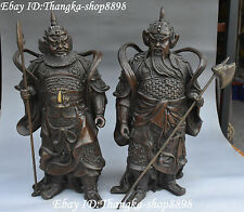 """14"""" Fine Pure Bronze Myth Guan Gong Yu Warrior God Weituo Wei Tuo Statue Pair"""