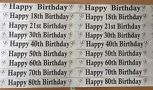 Happy Birthday & Anniversary Ivory Ribbon - Various Ages and Years 1 or 3 metres