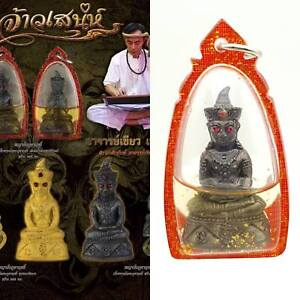 Thai amulets Phra Ngang Red Eye Phu Ta Rit bring good luck great fortune love