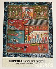 Vintage Fine Art Jigsaw Puzzle Chinese Imperial Court Scene -  59848