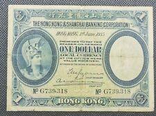 British HK Banknote - Hong Kong & Shanghai Banking Corporation 1935 $1 Banknote