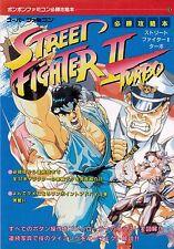 STREET FIGHTER II TURBO Guide SFC Book