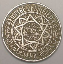 1951 Morocco Moroccan 5 Francs Pentacle Coin F