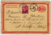 CHINA Shanghai German Post 1903 Dragon Cover Postcard to Belgium St.Nicolas