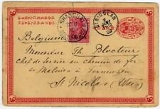 CHINA Shanghai German Post 1903 Dragon Cover Postcard to Belgium St.Nicolas