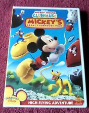 Disney's Mickey Mouse Clubhouse: Mickey's Great Clubhouse Hunt DVD (New)