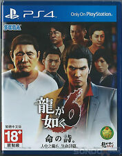Ryu ga Gotoku 6 Inochi no Uta HK Chinese subtitle Version Japan Voice PS4 NEW