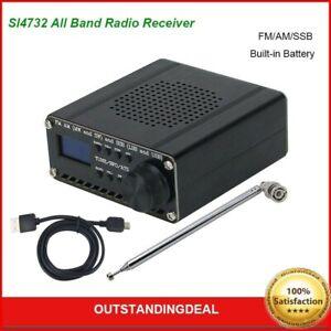 SI4732 All Band Radio Receiver FM AM (MW&SW) SSB (LSB&USB) Built-in Battery