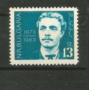 BULGARIA Scott# 1258 * MH Vassil Levski, lider revolucionario 1963