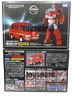japan ver Takara Tomy Transformers Masterpiece MP-27 IRONHIDE G1 action figure