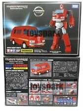 takara tomy Transformers Masterpiece MP-27 IRONHIDE G1 action figure Japan Ver