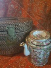 Vintage Chinese Porcelain Travel Picnic Tea Set in Woven Basket 1860 - 1899