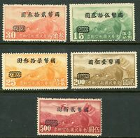 China 1946 CNC Airmail Set Unwatermarked Scott C48-C52 MNH  Z685