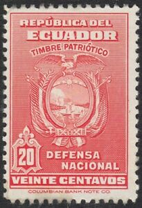 1943 Ecuador SC#  RA58 - The Tax was for National Defense-Postal Tax Stamps-M-H
