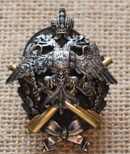 RUSSIAN TSAR IMPERIAL Badge ARTILLERY OFFICERS SCHOOL SILVER EARLY 1900's