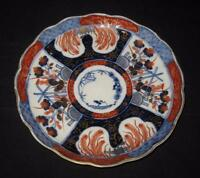"Arita, Fuki Choshun Japanese Imari Meiji Period 1868-1912 Scalloped Plate 4 3/4"""