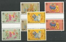 """HONG KONG 1994 """"YEAR OF THE DOG"""" FINE UNMOUNTED MINT SET IN  GUTTER PAIRS"""