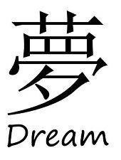Japanese Art Work DREAM Quote Inspirational Vinyl Decal Sticker Wall Decor