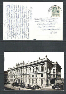 Mexico  Post Card Communications Building