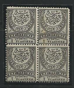 Turkey 1880 Mi. # 40 block of 4 Mint NO Gum