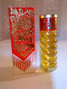 """Russisches Parfum """"Russkaya Schal"""" Духи 26 ml Severnoe Sijanie VINTAGE USSR CССР"""