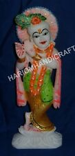 "12"" Beautiful Small Krishna Statue Handpainted Sculpture Home Decor Gift E822C"