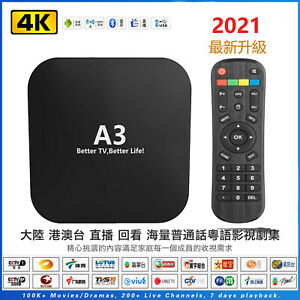 A3 2021 Chinese Version China/HK/Taiwan/Vietnam tv&movies 海量中港澳台湾越南热门直播点播回看