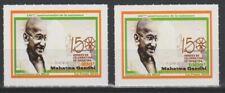 Mali 2019 Mohandas Mahatma Gandhi adhesive 150th anniversary India super scarce