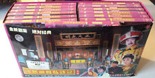Records of Kangxi's Travel Incognito III 26-disc VCD Set 康熙微服私訪記 康熙微服私访记 第三部