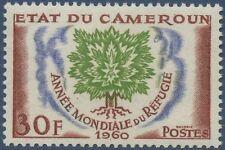1960 CAMEROUN N°312** année du réfugié , arbre, tree CAMEROON MNH