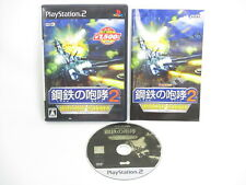 WARSHIP GUNNER Kurogane Hoko 2 Koei Best Playstation 2 PS2 Japan Game p2